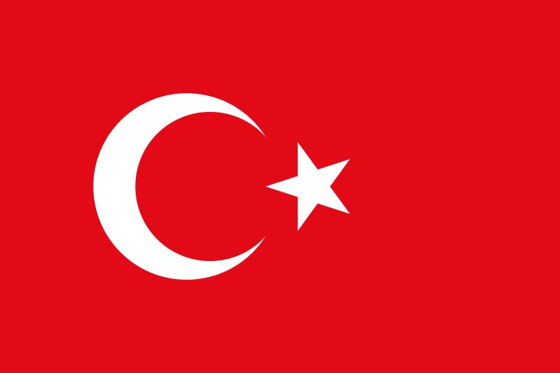Fichier:Drapeau-Turquie.png — Wikimini, l'encyclopédie pour enfants