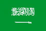 Drapeau-Arabie saoudite.png