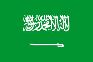 Fichier:Drapeau-Arabie saoudite.png