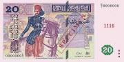 Billet de 20 dinars tunisiens.jpg