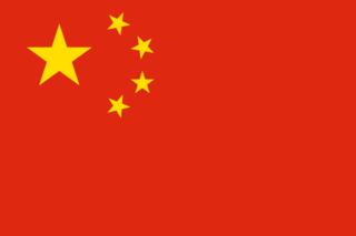 Fichier:Drapeau-Chine.png