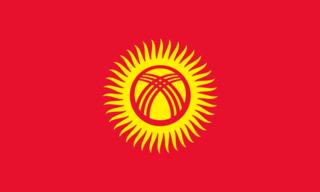 Fichier:Drapeau-Kirghizistan.png
