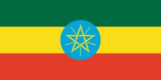 Fichier:Drapeau-Éthiopie.png