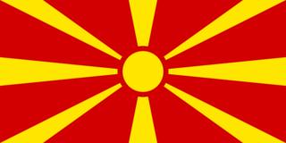 Fichier:Drapeau-Macédoine.png