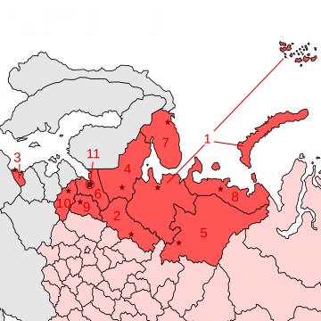 District fédéral du Nord-Ouest.png