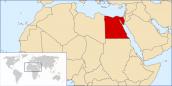 Égypte-Egypte-Localisation.png