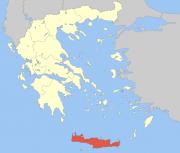 Localisation Crète.png
