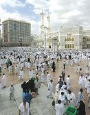 Mosquée Masjid al-Haram (La Mecque).jpg