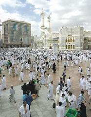 Fichier:Mosquée Masjid al-Haram (La Mecque).jpg