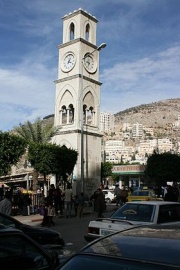 280px-Clocktower downtown Nablus.JPG
