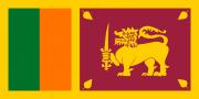 Drapeau-Sri Lanka.png