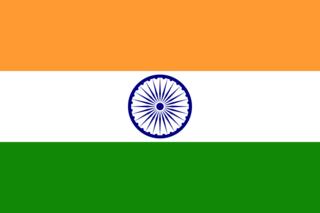 Fichier:Drapeau-Inde.png