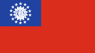 Fichier:Drapeau-Birmanie.png