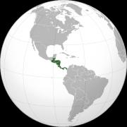 Localisation de l'Amérique centrale.png
