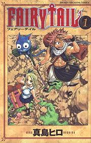 Fairytail-Fairy Tail-Vol 1.jpg