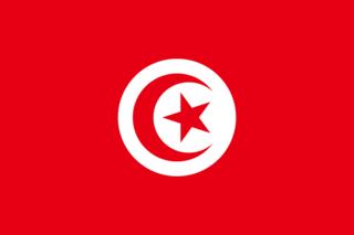 Fichier:Drapeau-Tunisie.png