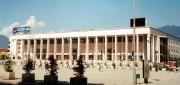 L'opéra de Tirana en 2001.jpg