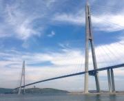 Pont de l'île Rousski Russki.jpg