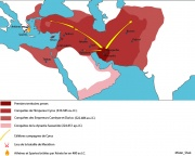 Empire Perse.jpg