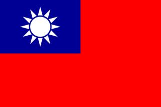 Fichier:Drapeau-République de Chine (Taïwan-Taiwan).png
