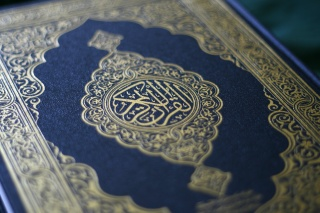 Fichier:Coran islam -367.jpg