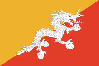 Fichier:Drapeau-Bhoutan.png