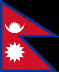 Fichier:Drapeau-Népal.png