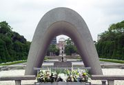 1024px-HiroshimaCenotaphDome7016.jpg