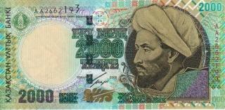 Fichier:Billet de 2000 tenge kazakhs.jpg