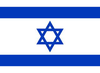 Fichier:Drapeau-Israël-Israel.png