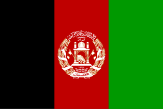Fichier:Drapeau-Afghanistan.png