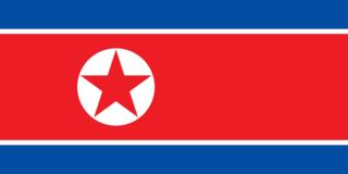 Fichier:Drapeau-Corée du Nord.png